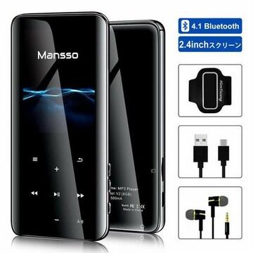 Mansso MP3プレーヤー 【2019最新版】 Bluetooth4.1