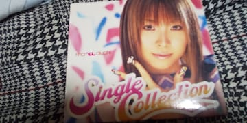愛内里菜●Single Collection■GIZA