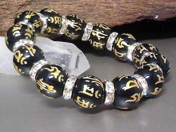 守り本尊梵字オニキス14ミリ金ロンデル数珠