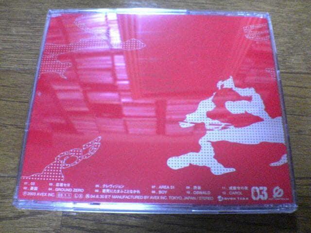 03(ゼロサン)CD「03」T.M.スティーブンスそうる透★ < タレントグッズの