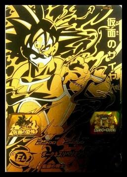 スーパードラゴンボールヒーローズ 8弾 UR 仮面のサイヤ人