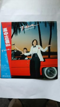 T-Wave/高中正義