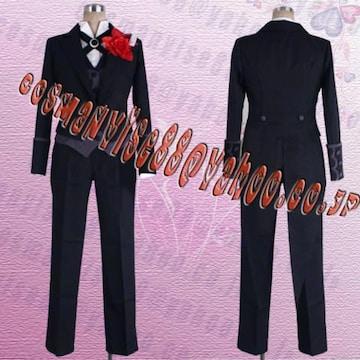 黒執事II クロード コスプレ衣装