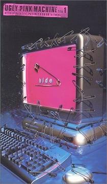 hide ビデオ UGLY PINk MACHINE fiIe 1