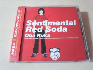 大葉るかCD「センチメンタル・レッド・ソーダ」●