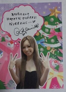 ★倖田來未★倖田組Xmasカード2010