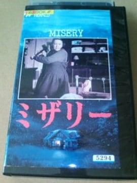 ミザリー スティーブン・キング VHS