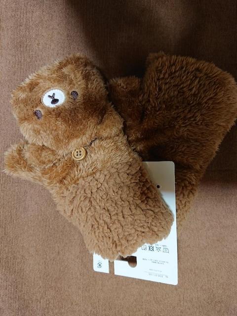 新品、大人のフリーサイズ手袋、熊、クマ、動物、茶色  < 女性ファッションの