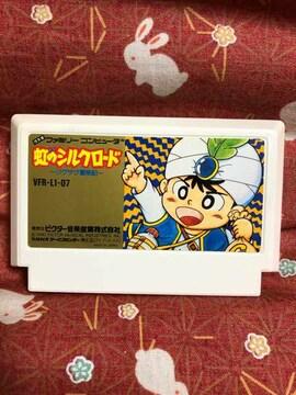 ファミコン※ビクター※虹のシルクロード〜ジグザグ冒険記〜中古