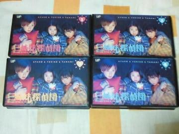 ビデオ三姉妹探偵団 全4巻 DVD未発売 鈴木蘭々吉川ひなの野村佑香