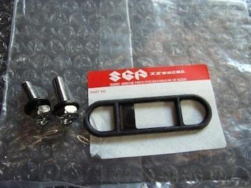 (15)GS400用コックのガスケットとボルト