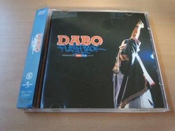 DABO DVD「Flash Back! Diamond ver.0.5carat」ラップ●