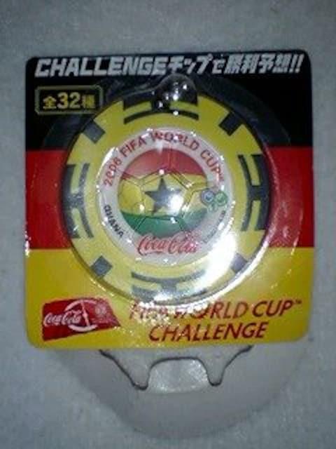 特価! コカコーラ'06FIFA サッカーワールドカップチップコレクションガーナ  < ホビーの