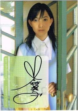 エポック2009 谷村美月 直筆サインカード164/200