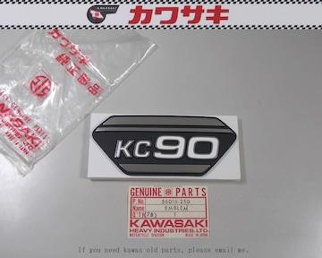 kawasaki カワサキ G8S KC90-A サイドカバー・エンブレム 絶版