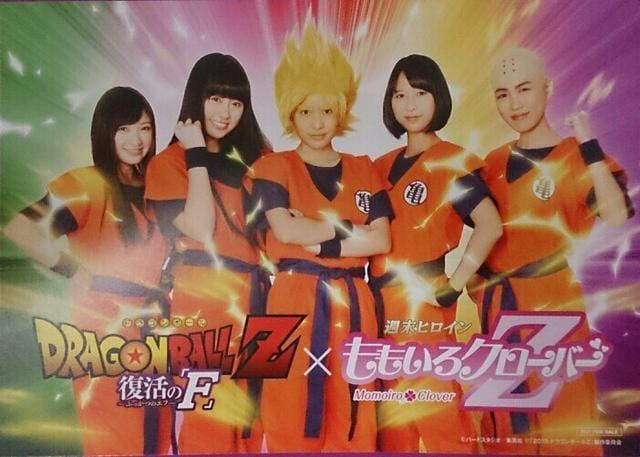 ドラゴンボールZ 復活のF★映画 入場特典【ももクロ ポストカード】  < タレントグッズの