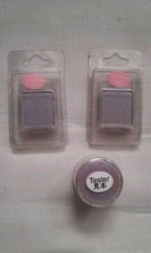化粧品ピンクキッス  ハッピーパレット  アイシャドウ20番 6番