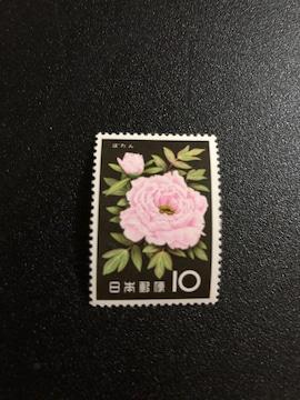 切手 花シリーズ《ぼたん》送料63円