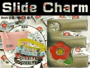 Eスライドチャームパーツ椿1個 首輪やコインケースに Adc9213