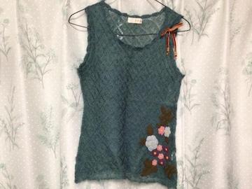 花柄刺繍ニットノースリーブタンクトップ