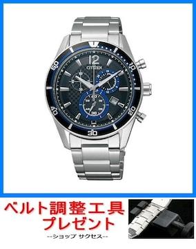 新品即買■シチズン ソーラー腕時計 VO10-6741F★ベルト調整工具