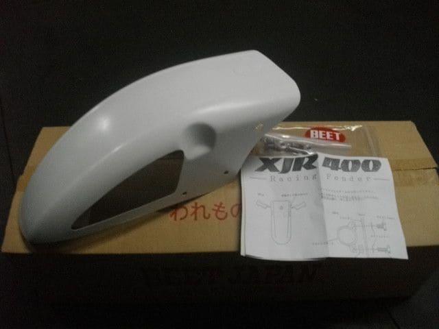 (813R)XJR400XJR400S XJR400R本物ビートBEETフェンダー < 自動車/バイク