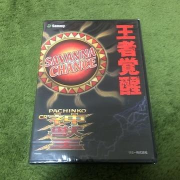 即決 非売品 Sammy CR 神獣王 プロモーション DVD