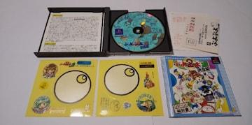 PS/【2本迄送料180円!!】ぷよぷよ通決定盤〈ハガキ・シール2枚付き〉