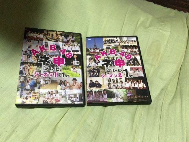 AKB48 ネ申DVD  2枚セット  < タレントグッズの
