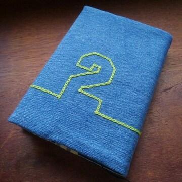 ハードカバー用ブックカバー 背番号2 (手作り・手縫い)