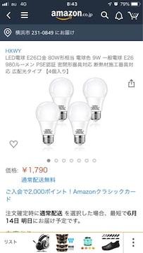 LED電球?E26