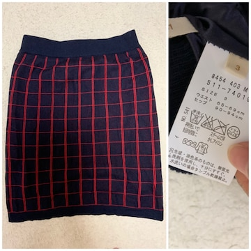 HusHusH★ニットスカート★3