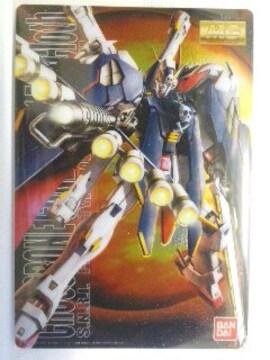 ガンダム〜『XM-X1 クロスボーンガンダム X-1 フルクロス』のカード