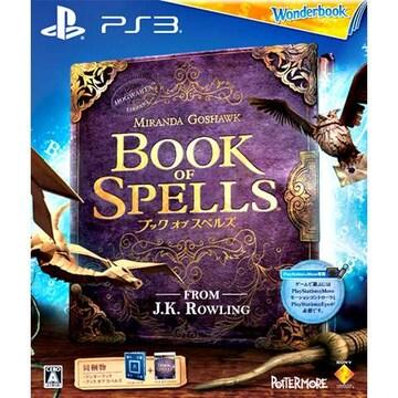 PS3》BOOK OF SPELLS (ブック オブ スペルズ) [171001284]