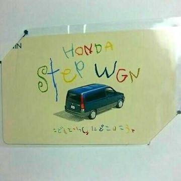 初代ステップワゴン 購入記念 テレホンカード