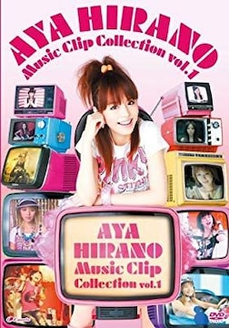 DVD☆平野綾 AYA HIRANO Music Clip Collection☆