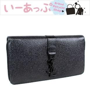 サンローラン ラウンドファスナー長財布 極美品 ブラック k139