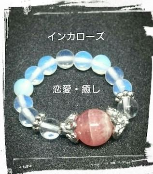 【送料無料】◆インカローズ◆☆天然石リング(指輪)☆彡