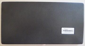 タケダ製図器の製図用品セット 未使用品です。