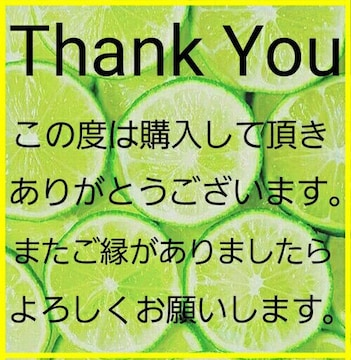 Thank Youシール A-6    5シート