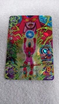 ドラゴンボールヒーローズGDM 6弾【SR】ハッチヒャック