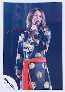 関ジャニ∞渋谷すばるさんの写真♪♪  33