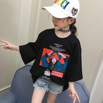 KUCS024夏子供服キッズ ジュニア七分丈袖ロングTシャツ トップス