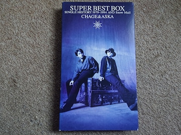 CHAGE&ASKA 4枚組 SUPER BEST BOX