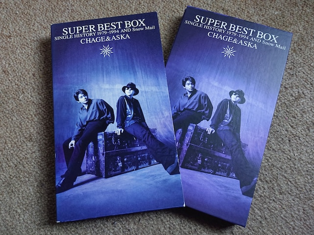 CHAGE&ASKA 4枚組 SUPER BEST BOX < タレントグッズの