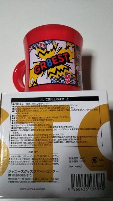 関ジャニ∞GR8ESTプラカップ赤色 < タレントグッズの