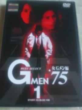 Gメン '75 女Gメン編-1 藤田美保子 森マリア 倉田保昭