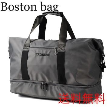 旅行バッグ ボストンバッグ スポーツバッグ シューズ収納 グレー