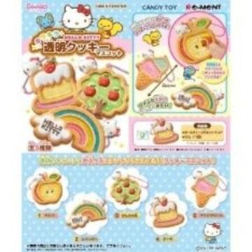 【キティ】可愛いキラキラボールチェーン付♪透明クッキーマスコット