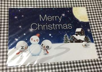 新品未開封★非売品レア★ZAQクリスマスカード